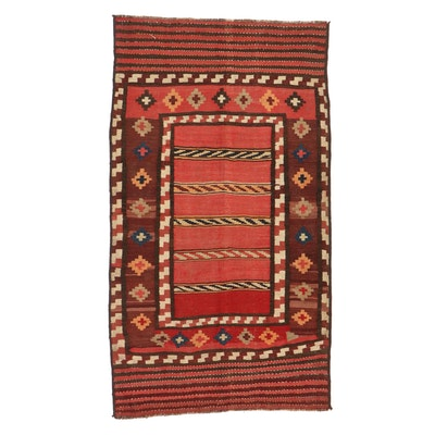 4'10 x 8'10 Handwoven Afghan Village Kilim Area Rug