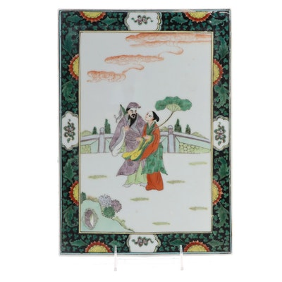 Chinese Famille Verte Pictorial Scene Porcelain Tile