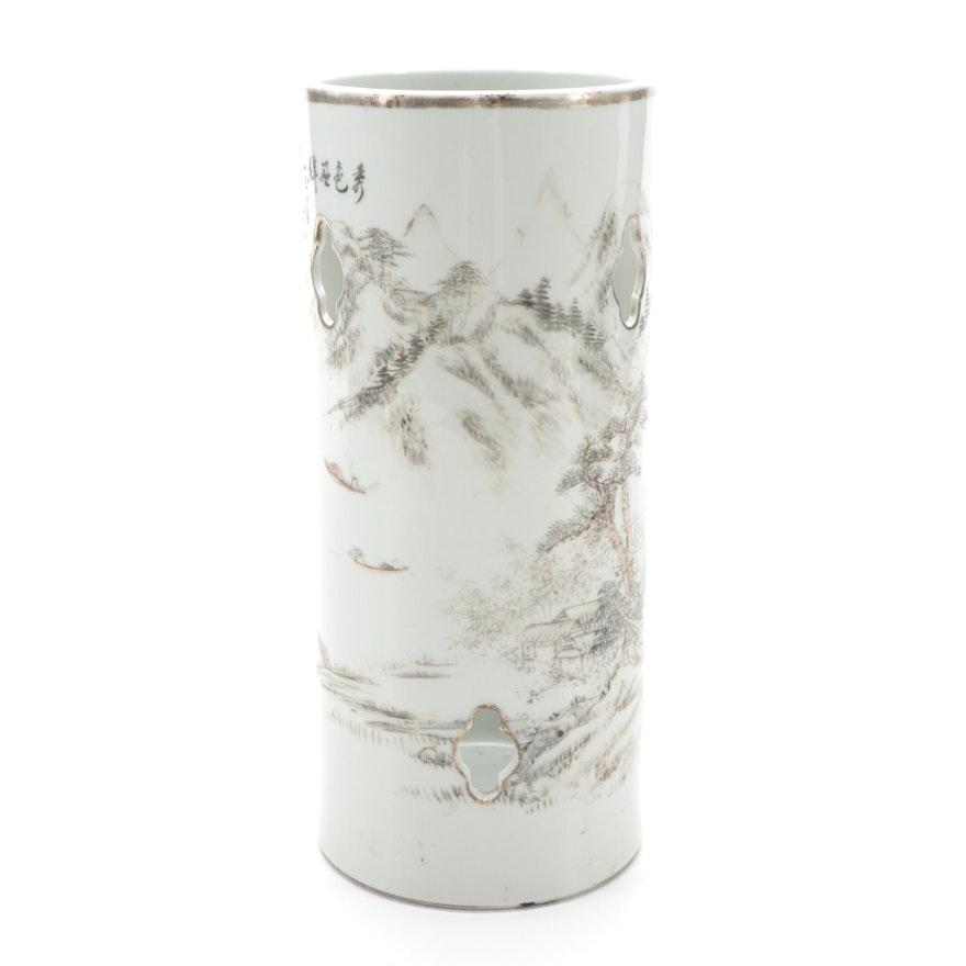 Chinese Porcelain Republic Period Cylinder Vase