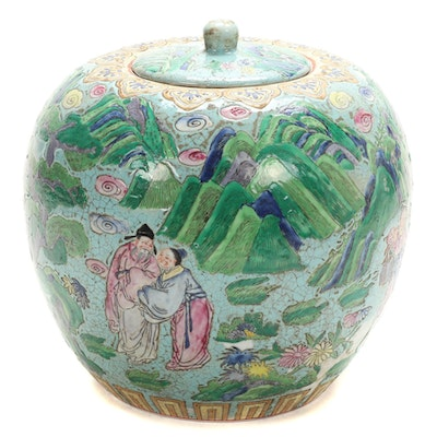 Qianlong Style Polychrome Melon Ginger Jar