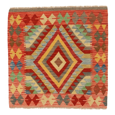3'2 x 3'2 Handwoven Afghan Tribal Kilim Wool Accent Rug