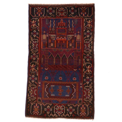 3' x 5'1 Hand-Knotted Afghan Baluch Prayer Rug, 2000s