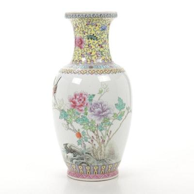 Chinese Qinglong Style Famille Jaune Porcelain Vase