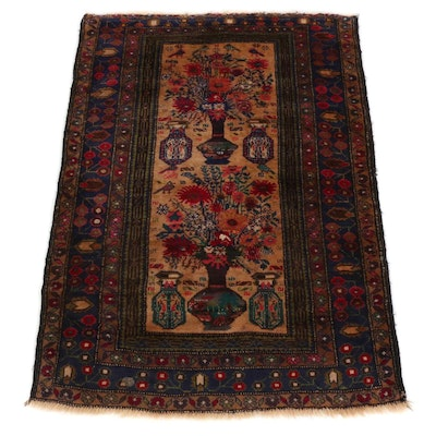 3'0 x 4'4 Hand-Knotted Pictorial Wool Accent Rug