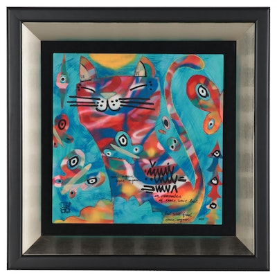 "Lebo Abstract Embellished Giclée ""In Stiches,"" Late 20th Century"