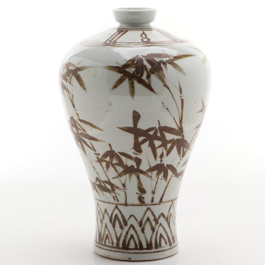 Korean Bamboo Motif Ceramic Maebyeong Vase