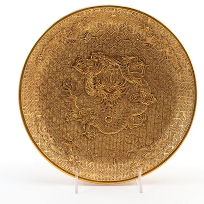 Chinese Gilt Resin Dragon Centerpiece Dish
