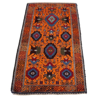 2'8 x 5'0 Hand-Knotted Afghan Baluch Wool Accent Rug