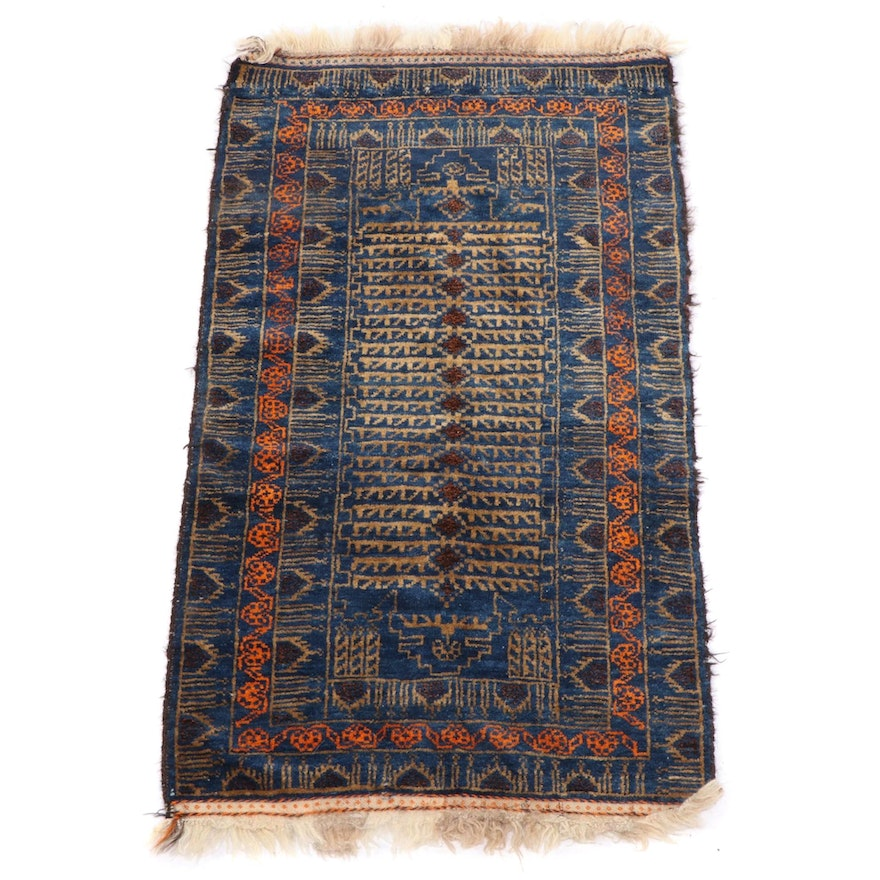 2'7 x 4'10 Hand-Knotted Persian Baluch Wool Prayer Rug