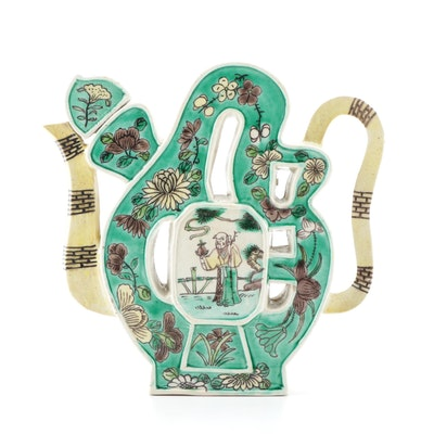 "Chinese Porcelain Famille Verte ""Shou Character""  Ewer"