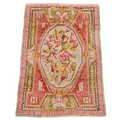 3'6 x 5'7 Hand-Knotted Turkish Village Area Rug