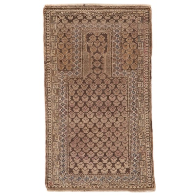 2'10 x 4'10 Hand-Knotted Afghan Tribal Baluch Wool Accent Rug