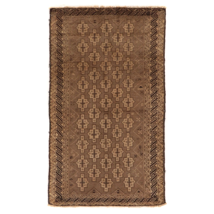 2'9 x 4'10 Hand-Knotted Afghan Baluch Wool Accent Rug