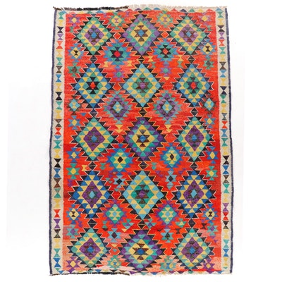 7' x 10' Handwoven Persian Kilim Wool Area Rug