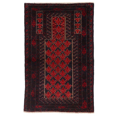 2'7 x4'1 Hand-Knotted Afghan Baluch Prayer Rug Wool Accent Rug
