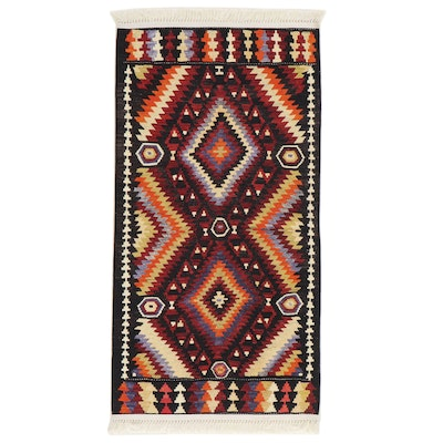 2'7 x 5'4 Anadolu Turkish Kilim Accent Rug