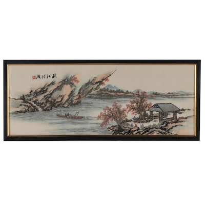 Chinese Embroidered Watercolor Painting on Silk