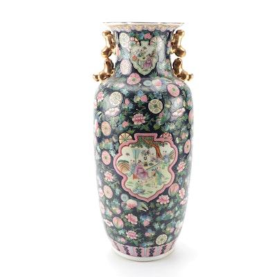 Chinese Familie Noire Style Porcelain Vase