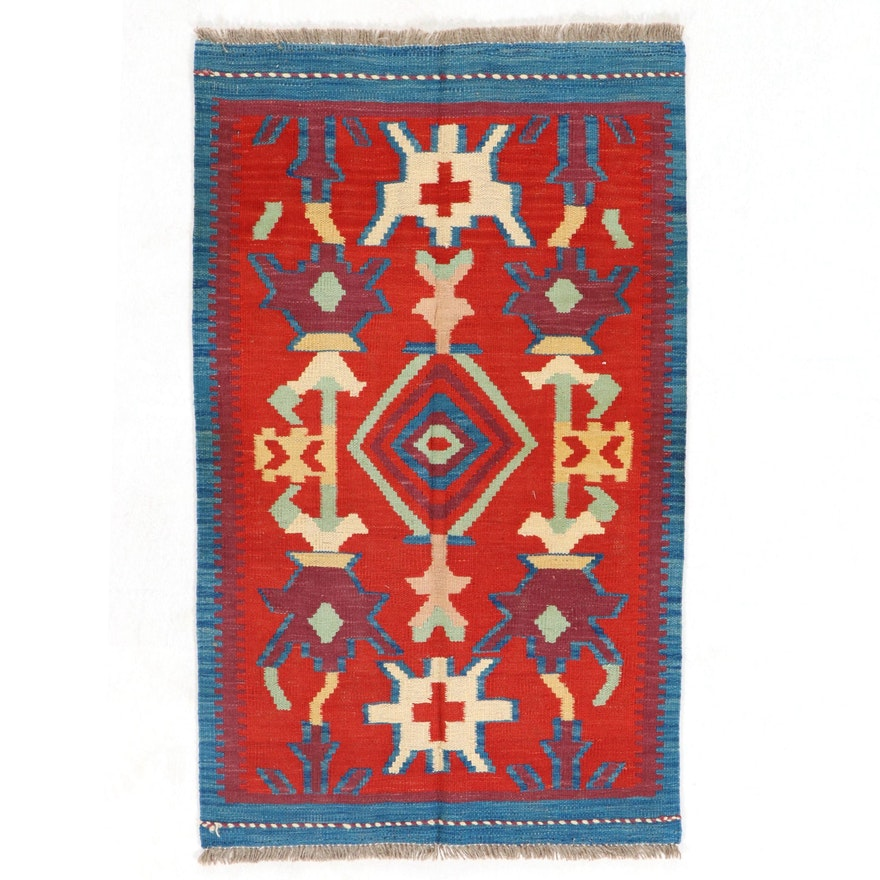 2'6 x 4'4 Handwoven Afghan Kilim Accent Rug