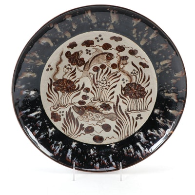 East Asian Style Koi Motif Serving Platter