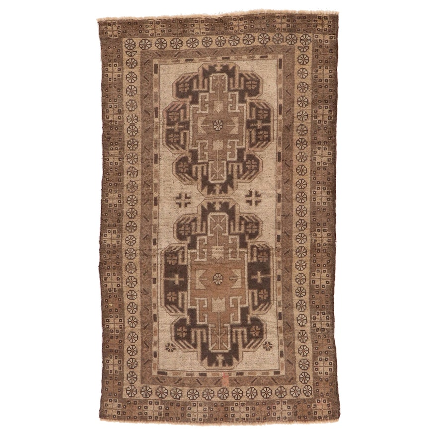 2'9 x 4'8 Hand-Knotted Afghan Wool Accent Rug