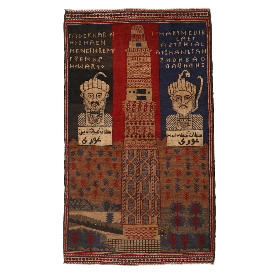 2'11 x 4'11 Hand-Knotted Afghan Baluch Prayer Rug, 2000s