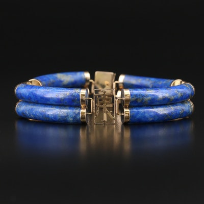 Chinese 14K Good Fortune, Longevity, Health and Peace Lapis Lazuli Bracelet
