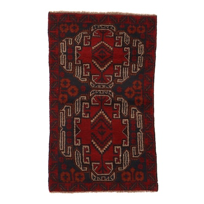 2'11 x 4'10 Hand-Knotted Afghan Turkmen Rug, 2000s