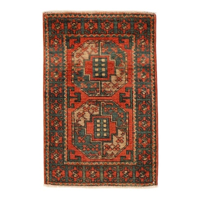 2' x 3' Hand-Knotted Afghan Turkmen Rug, 2010s