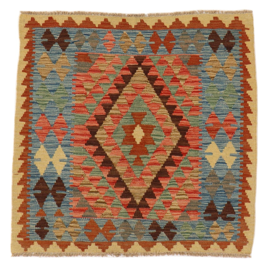 3'2 x 3'3 Handwoven Afghan Kilim Accent Rug