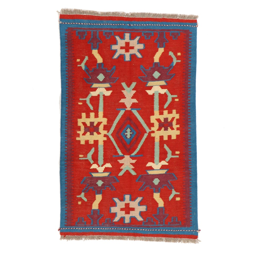 2'7 x 4'2 Handwoven Afghan Kilim Accent Rug