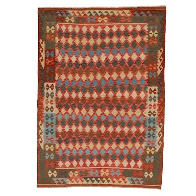 4'11 x 7'1 Handwoven Afghan Kilim Area Rug
