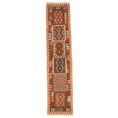 2'11 x 12'10 Handwoven Afghan Kilim Carpet Runner