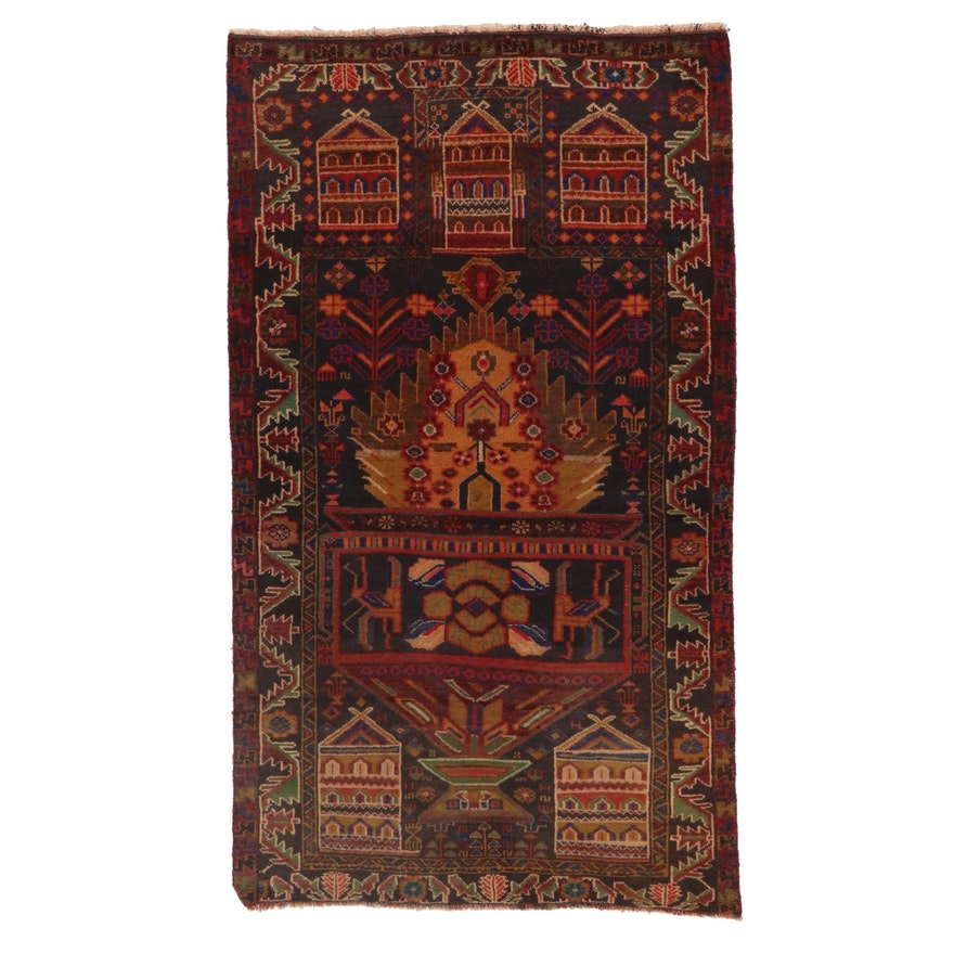 2'9 x 4'11 Hand-Knotted Afghan Baluch Prayer Rug