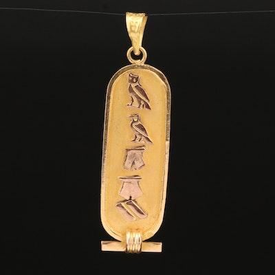 Egyptian 18K Cartouche Pendant