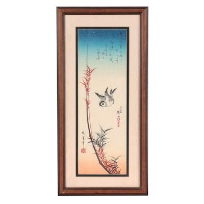 """Woodblock after Utagawa Hiroshige """"Sparrow and Bamboo"""""""