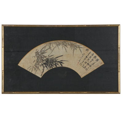 Chinese Ink Painting of Bamboo