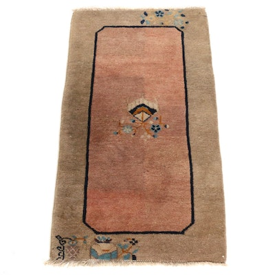 2'1 x 3'11 Hand-Knotted Chinese Accent Rug