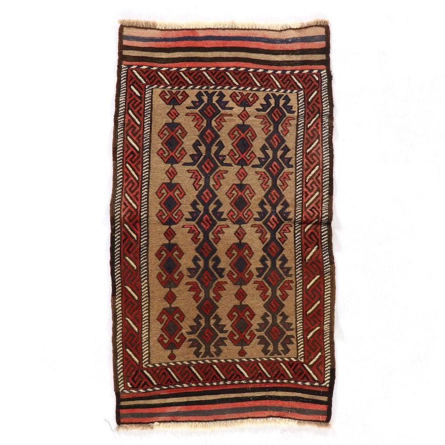 2'5 x 4'6 Handwoven Afghan Baluch Soumak Accent Rug