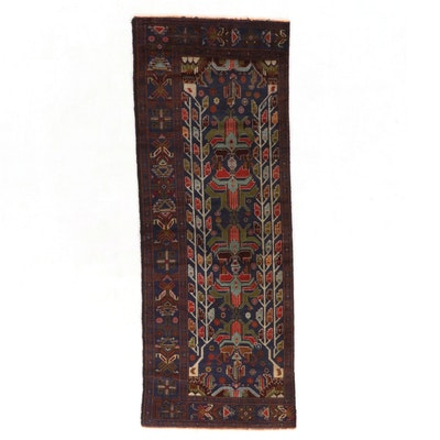2'11 x 7'10 Hand-Knotted Afghan Baluch Carpet Runner