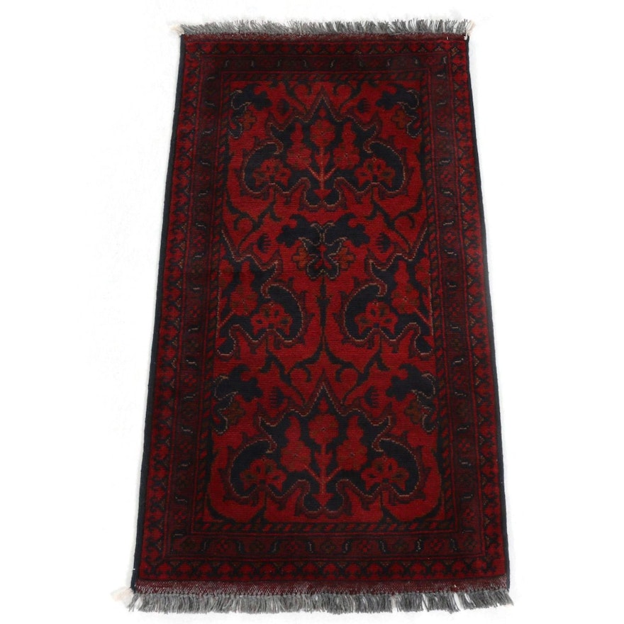 1'10 x 3'7 Hand-Knotted Afghan Kunduz Accent Rug
