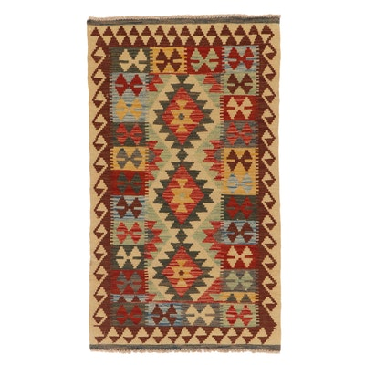 2'6 x 4'5 Handwoven Afghan Kilim Accent Rug
