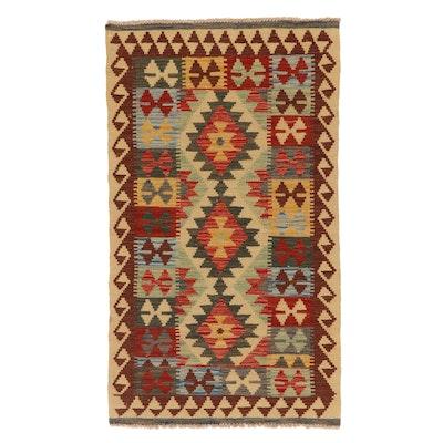 2'6 x 4'5 Handwoven Afghan Kilim Accent Rug