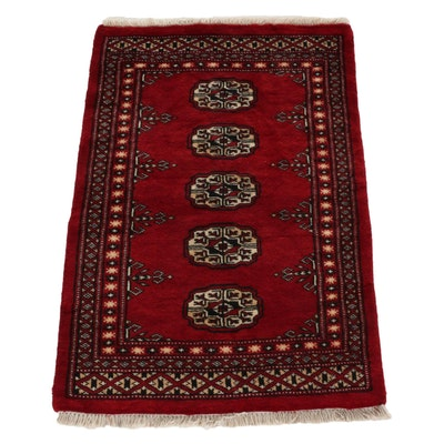 2'1 x 3'4 Hand-Knotted Afghan Bokhara Accent Rug