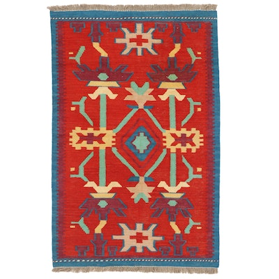 2'8 x 4'3 Handwoven Afghan Kilim Accent Rug
