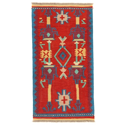 2'6 x 4'10 Handwoven Afghan Kilim Accent Rug