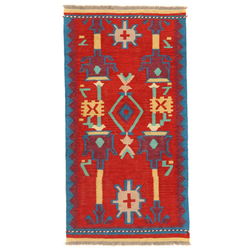 2'6 x 4'10 Handwoven Afghan Kilim Accent Rug
