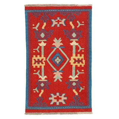 2'7 x 4'4 Handwoven Afghan Kilim Accent Rug