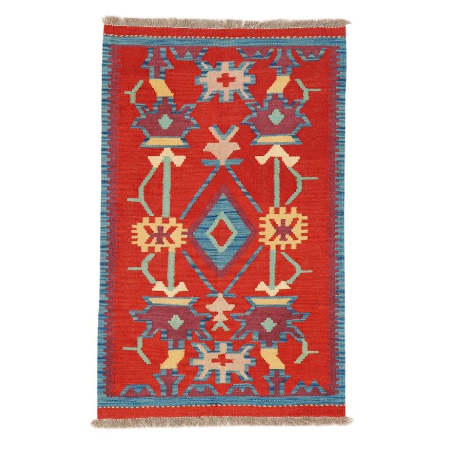 2'7 x 4'3 Handwoven Afghan Kilim Accent Rug