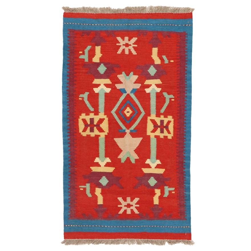 2'4 x 4'4 Handwoven Afghan Kilim Accent Rug